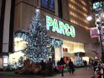 PARCO Christmas2005